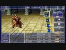 【ゆっくり実況】FF5 黒魔道士プレイ Part6【iOS版】