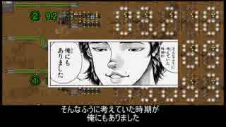 【Factorio】 ロケットいっぱい飛ばす Part14.5