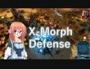 【X-Morph Defense】侵略!ゆか娘 Part10
