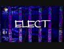 【シンジュク】ELECT【幼馴染】