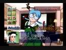 (実況)ゼロヨンチャンプ PS版 第6回