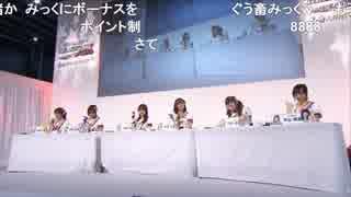「アイドルマスター ミリオンライブ! シアターデイズ」ミリシタ2周年!サンキュー生配信!  ※有アーカイブ(4)