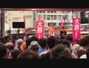 【神演説!】 参院選 大西つねき最終演説 @新宿センキョ!れいわ新選組 2019.7.20