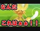 【ポケモンGO】トレーナーバトル仕様変更!これはムズいぞ...