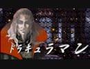 【MUGEN】凶悪キャラオンリー!狂中位タッグサバイバル!Part80(G-9)
