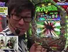 パチテレ!情報プラス HYPER #79【無料サンプル】