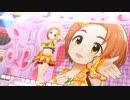 [デレステMV] 楽園 (薫ちゃんセンター、1080p対応)