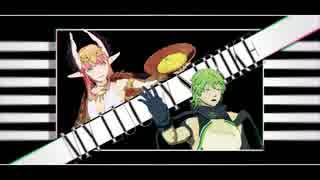 【Fate/MMD】Lucky Strike【キルケー/ダビ