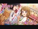 【ミリシタ】桃子センパイ バーストアピールまとめPart3【ミリオンライブ!】