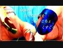 【YouTubeに完全版が ASMR】くすぐる箇所を囁きながら 部位に合わせて 付け爪でこちょこちょくすぐる【音フェチ】