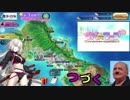 【FGO動画】総統閣下がサバ☆フェスの同人誌を作成するようです【ルルハワなう♪】