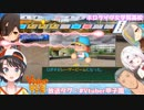 【Vtuber甲子園】ホロライブ女学院のロボ子さん、レーザービームを搭載する