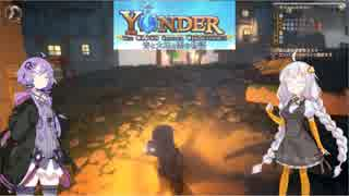【Yonder】争いのない世界でスローライフ part12【VOICEROID実況】