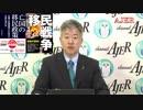 『和田政宗議員に対する暴行と宮城県警の対処』(前半)坂東忠信 AJER2019.7.22(3)