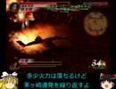 真・三國無双2 第5武器コンプゆっくり実況プレイ動画<甘寧>