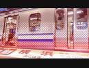【私的】RED ZONEテクニック集1
