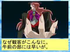 フィーリア王女とふたりはプリキュアSplash☆Star~853