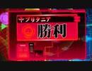 【パチンコ】CRぱちんこコードギアスZ4 Part.31