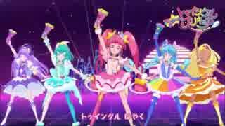 スター☆トゥインクルプリキュア × 宮内タカユキ