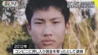 「京アニ」放火 容疑者人物像に迫る  周囲と軋轢も・・・(19 07/21)