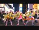 "LADYBABY ""アゲアゲマネー ~おちんぎん大作戦~ / Age-Age Money "" Music Clip"
