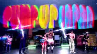 【MV】DEADLIFT LOLITA「Pump Up JAPAN」【筋肉】