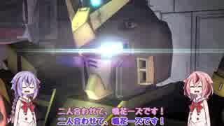 【バトオペ2】傭兵精霊ズの戦闘記録 part1