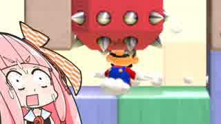 【マリオメーカー2】隠し普通にマニュアルに載ってるアクションを紹介【番外編 #1】