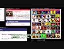 けものフレンズと「格闘技」【加藤英治・KADOKAWA・吉崎観音・新日本プロレス・ハッスル・ブシロード】