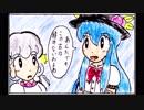 【東方手書き劇場】東方四枠話 四十一