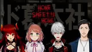 【ド葛本社】Home Sweet Home(ドーラ様まとめ)