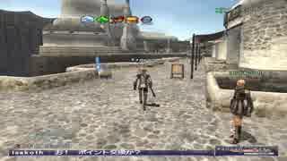 カッパのFF11生活992 暗黒騎士24レベル 【実況】