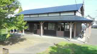 554萱野駅跡ライダーハウス