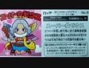 吉崎観音さんによるビックリマン「スーパー女(ジョ)ゼウス」と裏解説