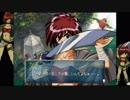 【プレイ動画】Sonata・なるみルートpart3【ブルームーン編】