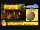 第71位:聖剣伝説 LEGEND OF MANA 宝石泥棒編RTA_2時間33分55秒23_Part3/6