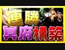 【シャドバ】ローテで連勝できる!?最新ハデス冥府ネクロが今熱い!【シャドウバース/Shadowverse】【ゆっくり実況】