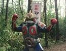 仮面ライダー(新) 第34話「危うしスカイライダー!やって来たぞ風見志郎!!」