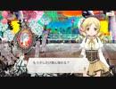 【マギアレコード】私は魔法少女だから!!【92】異編①