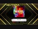 【K-Shoot MANIA】MAX 300【創作譜面】