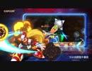 ロックマンX DiVE PV