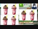 鉄板さんいつもニコニ広告ありがとうございます(´;ω;`) 新作チョコレート紹介