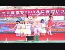 【アンジュメイル】2019/07/14 acosta!!道頓堀コスプレ祭CDEF【ラブライブ!サンシャイン!!】