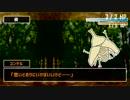 【クトゥルフ神話TRPG】クトゥルフ神話的カブトムシ - 羽化 - 後編【ゆっくりTRPG】