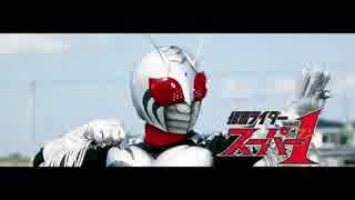 1980年10月17日 特撮 仮面ライダースーパー1 OP 「仮面ライダースーパー1」(高杉俊价)