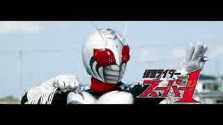 1980年10月17日 特撮 仮面ライダースーパー1 ED1 「火を噴けライダー拳」(高杉俊价)