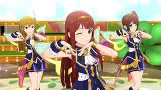 ミリシタ Flyers!!! PrincessStars 13人MV ~ルミエール・パピヨン アナザー衣装~