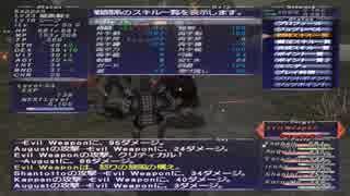 カッパのFF11生活993 暗黒騎士30レベル 【実況】