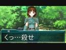 第61位:【くっころ】最低すぎる美少女ゲームのヒロイン・女騎士編【くっ、殺せ】
