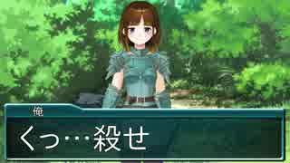 【くっころ】最低すぎる美少女ゲームのヒロイン・女騎士編【くっ、殺せ】